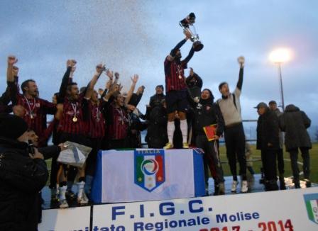 Coppa Italia Dilettanti, il calendario