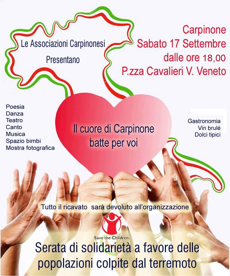 Il cuore di Carpinone batte per voi: sabato spettacolo per le popolazioni colpite dal sisma