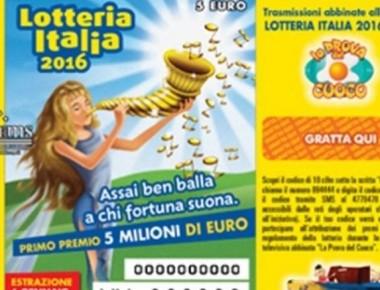 955lotteria-italia-2016_copia-640x342-kVPI-835x437@IlSole24Ore-Web.jpg